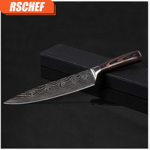 Eviscerate knife vegetable chef 7CR17 stainless steel imitation Damascus lines multi-size types