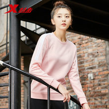 881328059260 Xtep women hoodies sports sweater autumn new round neck foundation womens casual long-sleeved fitness
