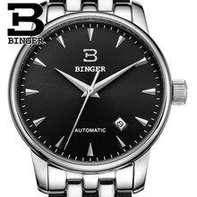 Швейцария часы мужские роскошные brand18K золото Наручные Часы БИНГЕР бизнес Механические Наручные Часы полный нержавеющей стали B5005A-3