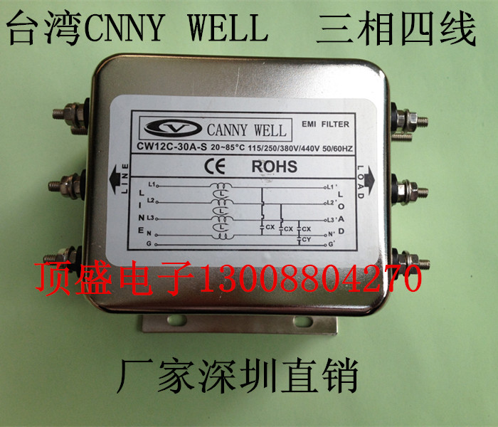 (1pcs/lot) CW12C-30A-S 30A 380v Taiwan WELL EMI CANNY power filter 380V three-phase four wire bolt connection cw4b 30a s emi power filter 380v 30a