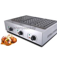 Electric Non stick Coating Fish PLATE Grill, Takoyaki Machine, Electric Fish Pellet Grill 3 board Octopus balls machine 220v 1pc