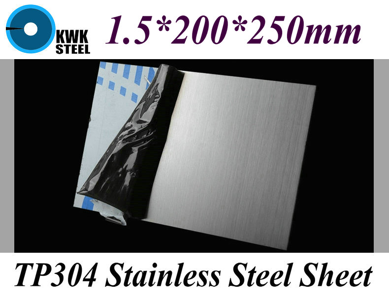 1.5*200*250mm TP304 AISI304 Stainless Steel Sheet Brushed Stainless Steel Plate Drawbench Board DIY Material Free Shipping