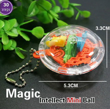 2 pcs Magic Intellect Mini Ball