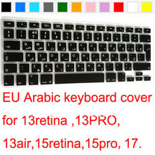 2pcs Silicone Arabic Keyboard Cover Skin for Apple Macbook Pro 13 15 Air 13 3