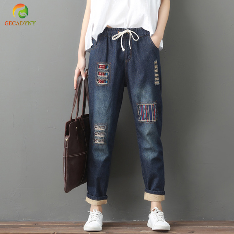 Jeans   For Women 2019 Hot Sale Vintage Ripped Harem   Jeans   Denim Washed Elastic Waist Drawstring Printed Patchwork Woman   Jeans