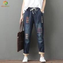 3bc65efaf Calças de ganga Para Mulheres 2018 Venda Quente Do Vintage Jeans Rasgados  Harém Denim Lavado Elástico Na Cintura Com Cordão Impr..
