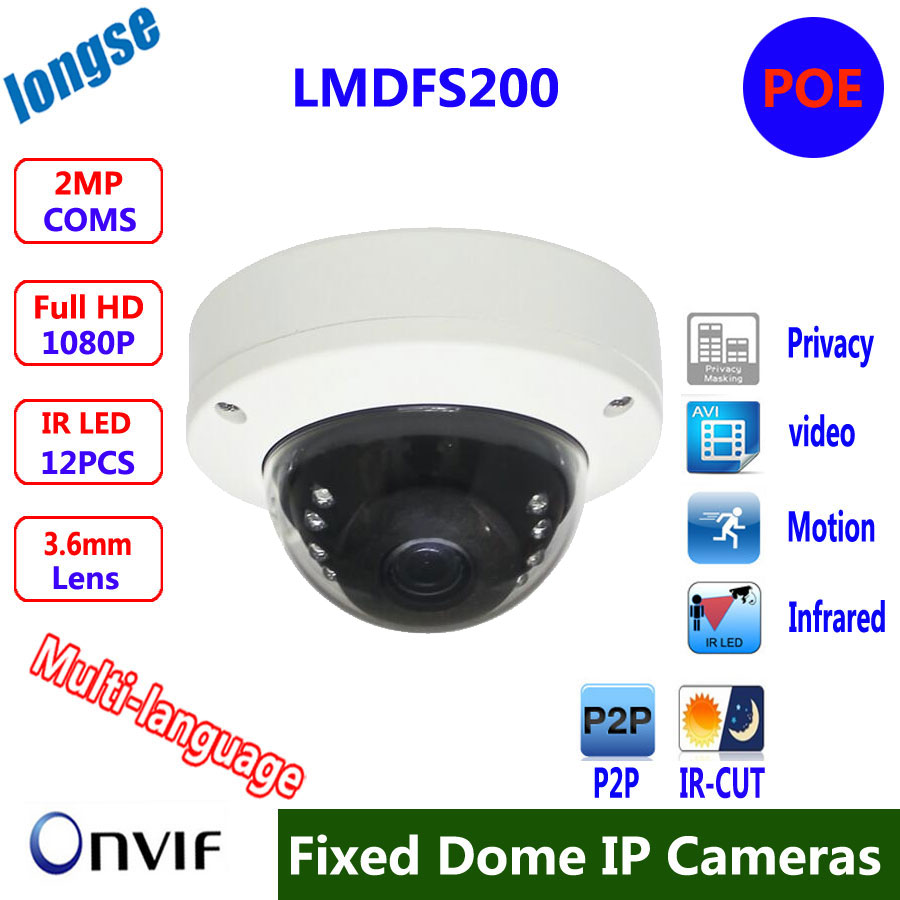 ФОТО POE IP Camera HD CCTV Camera Security Network Cam Mini video surveillance Dome camera 2MP Android IOS H.264 ONVIF2.0 P2P