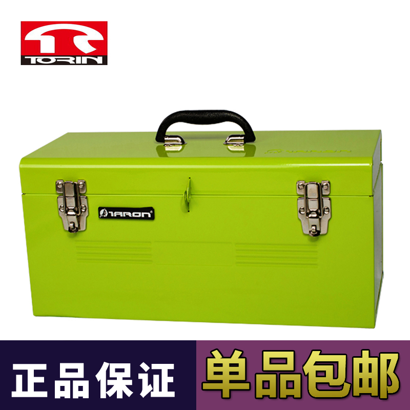Household hardware multi function maintenance tool box storage box TBP140D exquisite multi function metal storage box silver