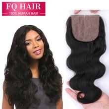 Silk Base Closure Body Wave Free/MIiddle/3Part 4×4 Brazilian Human Hair peruvian virgin hair