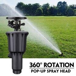1/2 inch 3/4 inch Integrated Sprinkler High water pressure 360 Degrees Rotating Watering Pop-up Spray Head Sprinkler