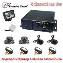 Автомобильный видеорегистратор, 4 канала, 4 канала