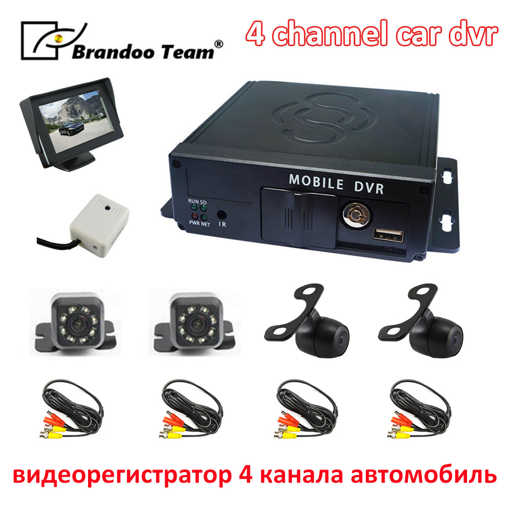 4 канальная Автомобильная dvr 4ch MDVR мобильный видео регистратор dvr система безопасности автомобиля видео Регистрация Автомобильная DVR камера kit
