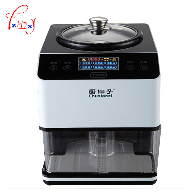 DIY oil press machine stainless steel Hot cold Oil Pressers 12000r/min sesame/peanut/ sunflower seeds oil extractor JNZ-A-01 automatic nut seeds oil expeller cold hot press machine oil extractor dispenser 350w canola oil press machine