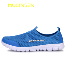 Men Breathable Running Shoes Plus Szie 38-46 Summer 2017 Beach Water Shoes Men Mesh Walking Shoes Sport Sneaker zapatos MULINSEN