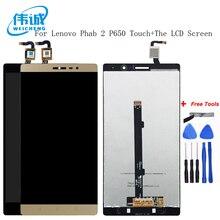 WEICHENG для Lenovo phab2 Phab 2 PB2-650 PB2-650N PB2-650M PB2-650Y ЖК-дисплей Дисплей и Сенсорный экран мобильного телефона аксессуары + Инструменты