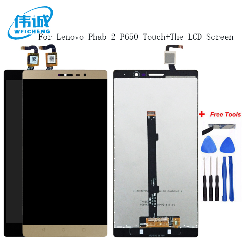 WEICHENG For Lenovo Phab2 Phab 2 PB2 650 PB2 650N PB2 650M PB2 650Y LCD Display and Touch Screen Mobile Phone Accessories+Tools