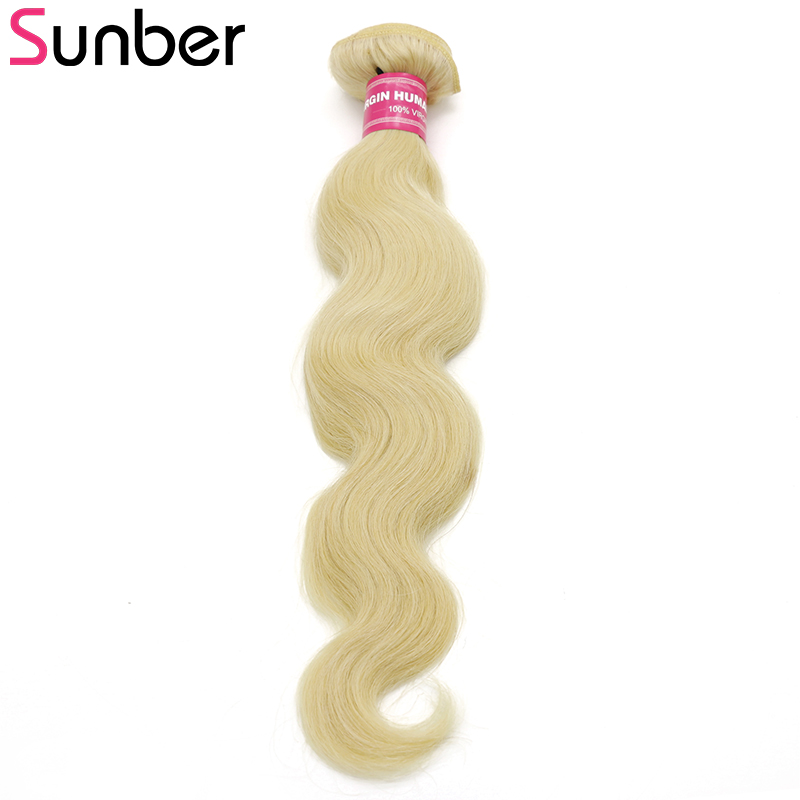 Sunber Brazilian Body Wave Hair Blonde Hair Bundle Weaves One Piece Only , Remy Human Hair Extensions 16 To 24Inch #613 Hair