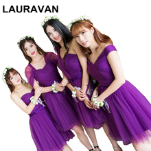 d1a0bdfdc239 vintage girls inspired bridesmaid party dresses eggplant dark purple color  short wedding ball gown with lace