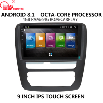 Android 8.1 9.66 inch Car Radio AM/FM DVD Multimedia Video Audio BT Player GPS Smart Voice Navigation For BUICK ENCLAVE 13-16