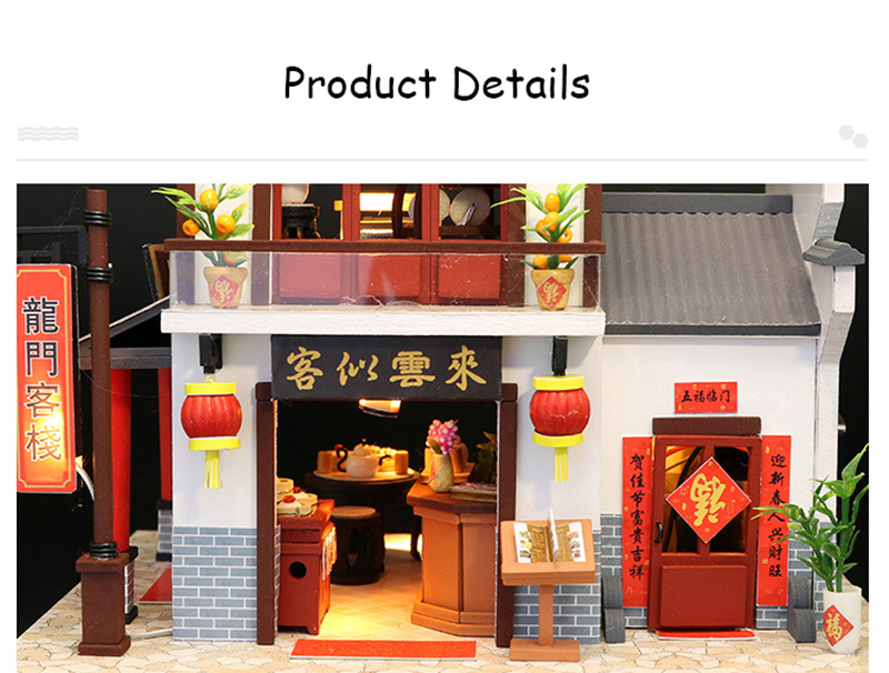 Doll House Chinese Style Hotel Miniature Dollhouse Assemble Kit Toys Wooden Retro Shop Furniture House Toys for Children New Year Christmas Gift (7)