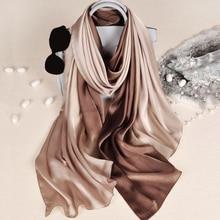 新デザイン高級ブランド固体シルク夏スカーフ勾配ディップ染料女性イスラム教徒ヒジショールロングソフトラップ