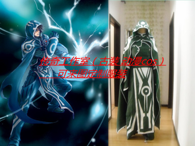 2016 Jace Beleren from Magic the Gathering cosplay costume Custom made