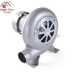 220V ~ 240V AC 30W gospodarstwa domowego małe dmuchawa grill spalania kuchenka wentylator odśrodkowy steamifier o dużej mocy wentylator