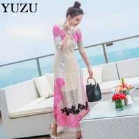 Blockbuster Embroidery Lace Little Aristocratic Wind Dress