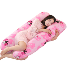Наволочка для беременных, для сна, для беременных, для женщин, постельные принадлежности, для всего тела, u-образная наволочка, для длительного сна, многофункциональная, для беременных