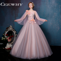 Organza Crystal Appliques Full Cap Sleeve Backless Ball Gown Floor Length Court Train Quinceanera Dresses Pink