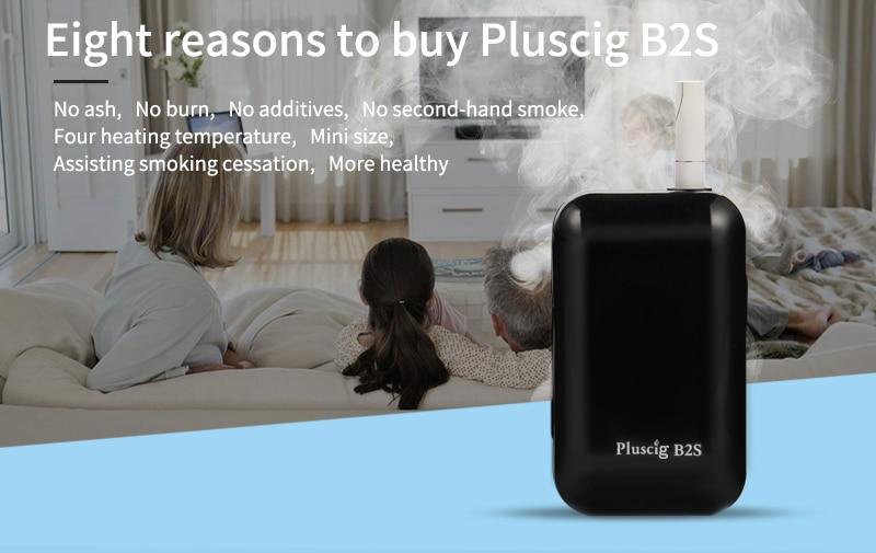 SMY Pluscig B2S E-cigTemp Control Vibrate Function 2900mAh Electronic Cigarette Battery Box Vape compatibility with iQOS (2pcs)