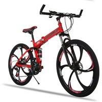 26 Inch mountain bike folding bike One round adult bike men's transport lightweight sports mtb bicycle Disc brake system