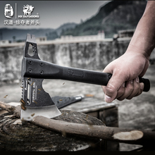 HX OUTDOORS FT-05A outdoor engineer axe, multi-function self-defense survival tactical axe High hardness sharp