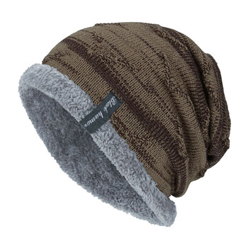 Lined Winter Beanie 1