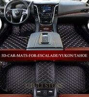 Leather Car floor mats for Cadillac ESCALADE_YUKON_Tahoe_z71_Suburban custom fit car styling all weather carpet floor mat