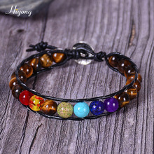 Chakra Beads Leather Wrap Bracelet 8mm Hematite Tiger Eye Stone Vintage Weaving Natural Yoga Jewelry Dropshipping