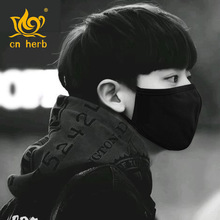 Cn Herb Green Shade Mask For Winter Warmth Prevention, Cold Proof, Pure Cotton, Dust, Fog, Haze And Black Male недорого