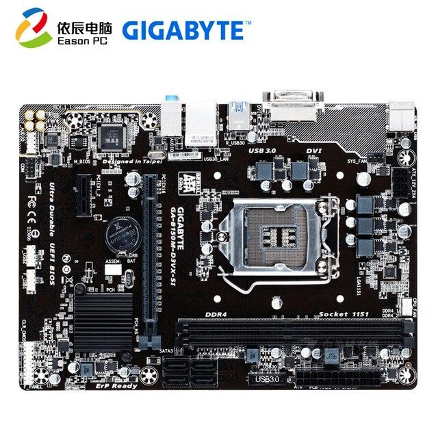 ギガバイト B150M D3VX SI LGA1151 DDR4 i3i5 32 グラム USB3.0 SATA III