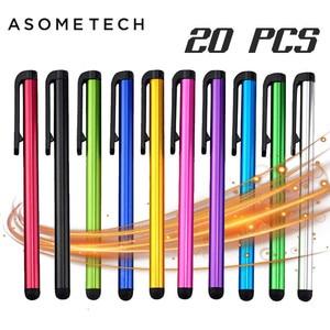20 PCS/Lot Capacitive Touch Sc