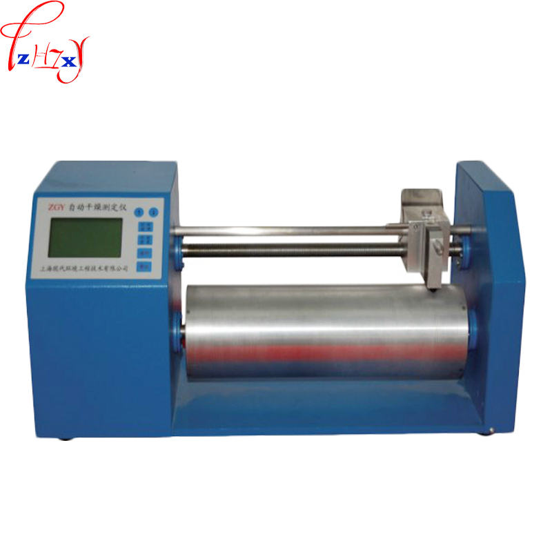 Automatic ink dryness tester desktop automatic digital display ink drying and fixing testing meter  110/220V