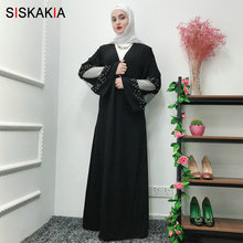 Siskakia Lace Mesh See Through Patchwork Black Abaya Fashion