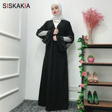 Siskakia Lace Mesh See Through Patchwork Black Abaya Fashion Muslim Pe