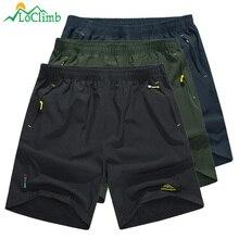 LoClimb 8XL шорты для кемпинга/пешего туризма мужские шорты для альпинизма мужские спортивные шорты для бега/велоспорта AM214