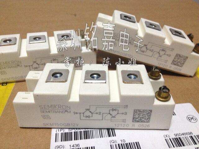 送料無料SKM150GB12V 150a 1200ボルト電源igbtトランジスタ100%新しいオリジナル本物