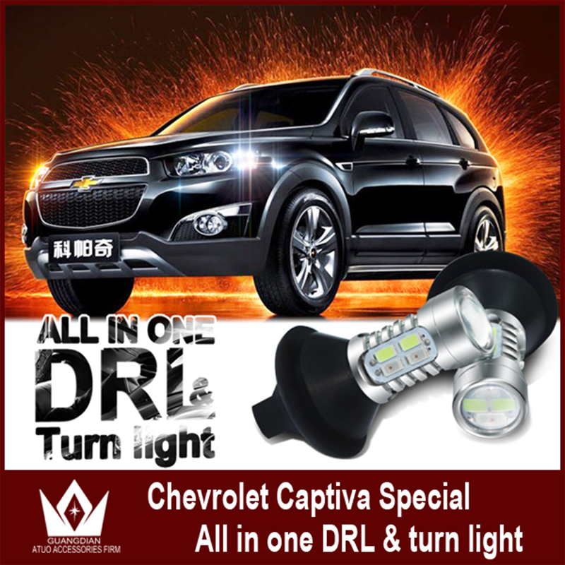 Night Lord For Chevrolet Captiva car font b light b font PY21W S25 BAU15S 1156 led
