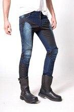 Straight Slim uglyBROS JUKE UBP-01 Jeans Men's Summer Mesh Motorcycle Jeans Motorcycle Protective Pants Racing blue Pants
