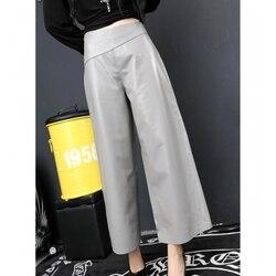 Gray Black Red Women Real Leather Trousers Plus Size 4XL Sheepskin Genuine Leather Loose Wide Leg Pants Office Lady Streetwear