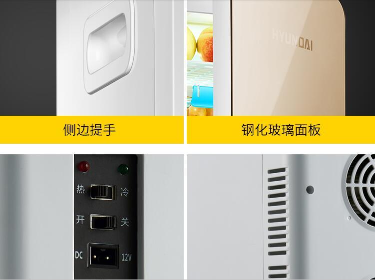 Mini Kühlschrank Yamaha : Chinaguangdong hyundai 20l auto hause kühlschrank mini kühlschrank