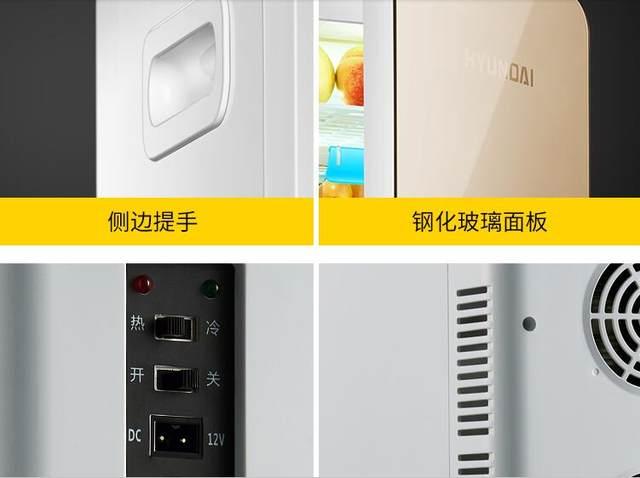 Mini Kühlschrank Ac Dc : Mobicool w kühlbox u mein camping kühlschrank u