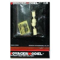 KNL HOBBY Voyager Model PEA223 BT 7 light warrior with night searchlight